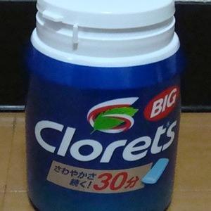 クロレッツXP クリアミント BIGボトル