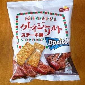 ジャパンフリトレー ドリトス クレイジーソルトステーキ味