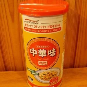 AJINOMOTO 中華味 顆粒