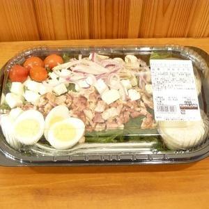 カークランド ホウレンソウ&フェタチーズ サラダ