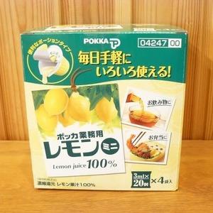 POKKA(ポッカ) ポッカレモン ミニ 100%
