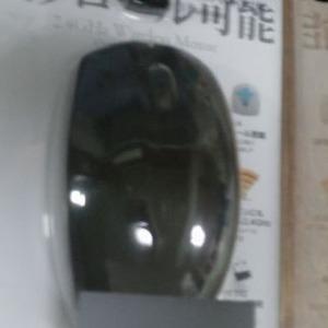エレコム 無線光学式ワイヤレスマウス M-D20DRBK