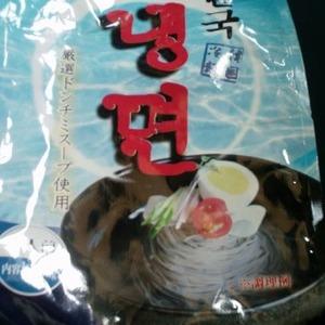 オリオンジャコー 韓国冷麺
