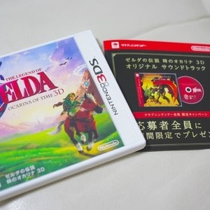 NINTENDO(任天堂) 3DS ゼルダの伝説 時のオカリナ 3D
