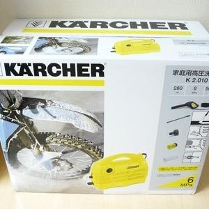 ケルヒャー 家庭用高圧洗浄機 K2.010