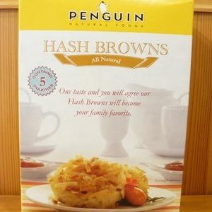 ペンギン ハッシュブラウン