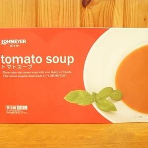 ローマイヤ(LOHMEYER) トマトスープ