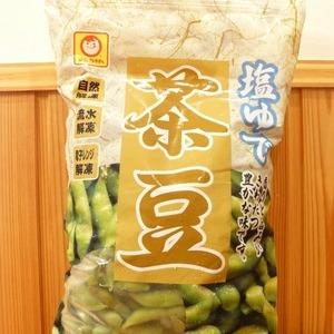 マルちゃん 塩ゆで 茶豆