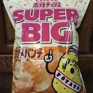 カルビー ポテトチップス SUPER BIG コンソメパンチ