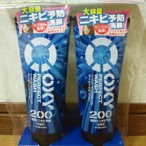 ロート製薬 オキシー パーフェクトウォッシュ OXY PERFECTWASH 200 2本組