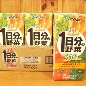 ITOEN 伊藤園 1日分の野菜 1000ml×6本