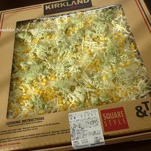 カークランド 四角ピザ バジルチキン