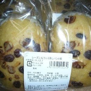 オイシス(Oisis) レーズン&クルミ蒸しパン 6個入り