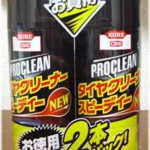 KURE プロクリーン タイヤクリーナースピーディー NEW