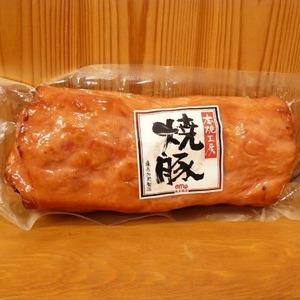 丸大食品 本焼工房 焼豚 遠赤加熱製法