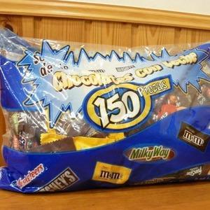 HERSHEY'S m&m、他チョコレートミックス バラエティパック 150袋入り 2.55kg