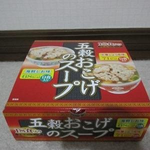 カネスコーポレーション 五穀おこげのスープ