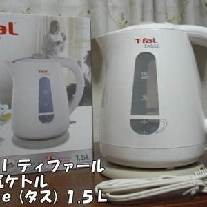 T-fal ティファール 電気ケトル Tasse(タス) 1.5L