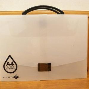 AQUA DROPs バッグ 2個セット A-5005
