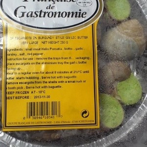 Francaise de Gastronomie エスカルゴ ガーリックバター