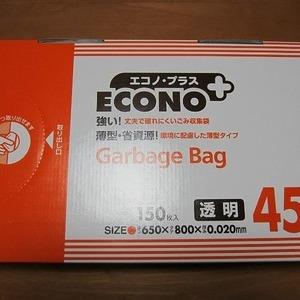 日本サニパック エコノ・プラス GarbageBag