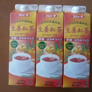 めいらく スジャータ 生姜紅茶