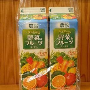 農協 野菜Days 野菜&フルーツミックス
