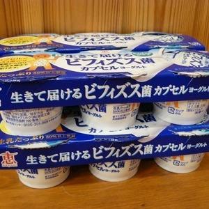 雪印メグミルク 恵megumi 生きて届けるビフィズス菌カプセルヨーグルト