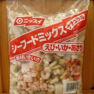 ニッスイ シーフードミックス ナチュラル えび・いか・あさり 1kg