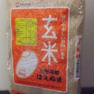 カカシ米穀 玄米 3kg