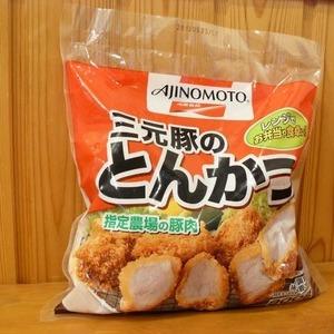 AJINOMOTO 三元豚のとんかつ