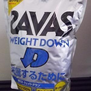 ZAVAS(ザバス) ウエイトダウン ヨーグルト味