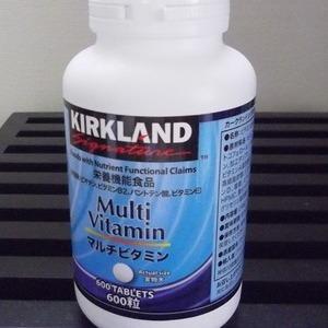 カークランド マルチビタミン