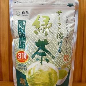 森半 サ〜ッと溶ける緑茶