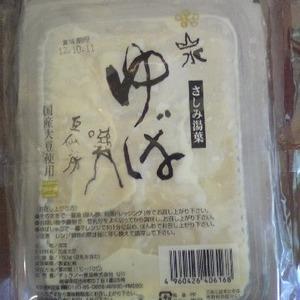 チューノー食品 さしみ湯葉 豆仙房