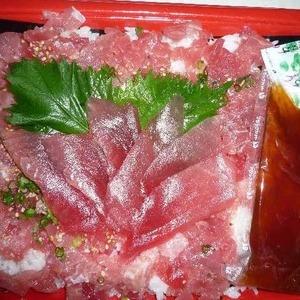 カークランド まぐろたたき寿司