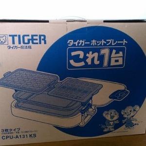 Tiger ホットプレート これ1台