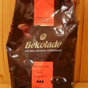 ベルコラーデ Belcolade ベルギーチョコレート