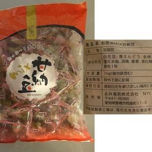 永井海苔 甘納豆