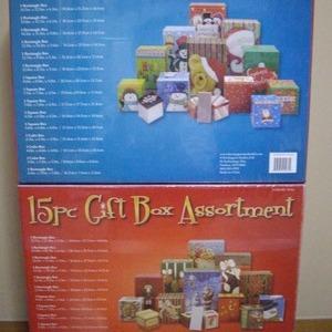 15pc Gift Box Assortment 15パック ギフトボックス アソートメント