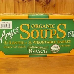 Amy's エイミーズ オーガニックスープ レンティル ベジタブルバーリー