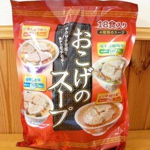 カネスコーポレーション おこげのスープ