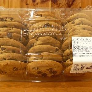 カークランド ベルギーチョコチャンククッキー