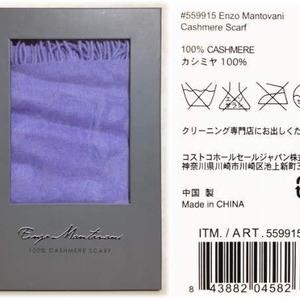 ENZO MANTOVANI エンツォ・マントヴァーニ カシミヤ スカーフ
