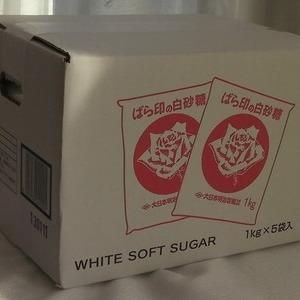 大日本明治製糖 ばら印の白砂糖 1Kg×5袋