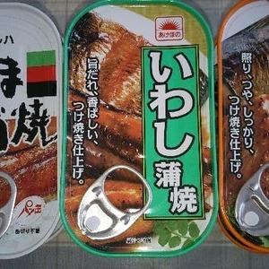 マルハニチロ さんま蒲焼、いわし蒲焼、さば照焼の缶詰セット