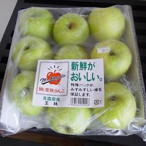 青森県産 王林りんご