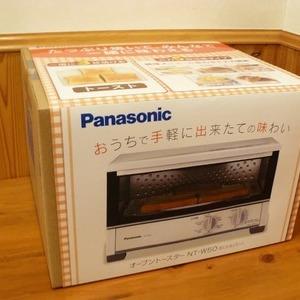パナソニック オーブントースター NT-W50-S