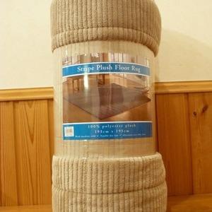 HOLLANDER キルティングラグ (Stripe Plush Floor Rug)