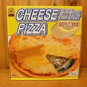 Tolona トロナ チーズピザ